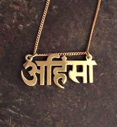 Ahimsa pendant. Sanskrit jewelry. Vegan necklace. Yoga by shmukies