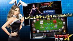 ทางเข้า Royal Gclub online เล่นไฮโลออนไลน์ น้ำเต้าปูปลา สมัครสมาชิก ได้ที่ Casino touring ขั้นต่ำ 200 บาท ฟรีค่าคอม โบนัส 20% เล่นเกม์คาสิโนผ่านมือถือได้
