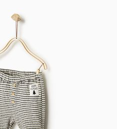 ZARA - KIDS - STRIPED DOUBLE-FACED TROUSERS