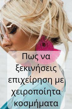 Crochet Earrings, Mosaics, Internet Marketing, Jewelry, Business, Jewlery, Jewerly, Schmuck, Online Marketing