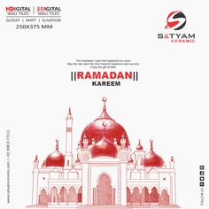 This Ramadan I pray that happiness be yours May this day open the door towards happiness and success Enjoy the gift of Allah Digital Wall, Wall Tiles, Ramadan, Allah, Pray, Happiness, Success, India, Ceramics