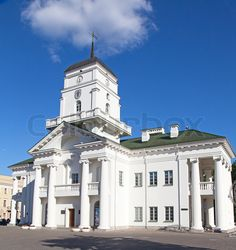 Old City Hall Building.  Minsk, BELARUS.