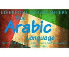 Learn Arabic  languages Persian Language Turkish Language in Liverpool lingua