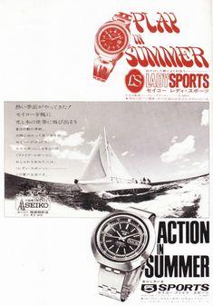 セイコー SEIKO ファイブスポーツ 5sports 広告 1970