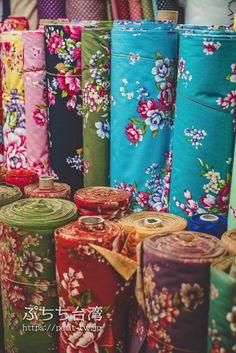 Taiwan Travel, Taipei, Chinese New Year, Textile Patterns, Gift Wrapping, Flowers, Kimono, Gifts, Women's Fashion
