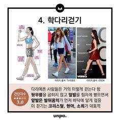 알아서 살빠지는 자세 모음! 이건 해야해.. : 네이버 포스트 Fitness Diet, Health Fitness, Herpes Remedies, Body Training, Healthy Beauty, Best Yoga, Health Motivation, Health Diet, Lose Belly Fat