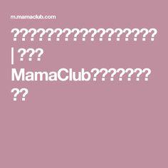 新觀念!不給零用錢,反而養出富小孩   媽媽經 MamaClub 專屬於媽媽的網站