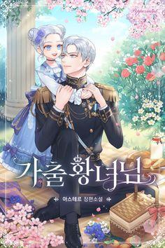 Manga Anime Girl, Anime Child, Anime Girl Drawings, Anime Couples Drawings, Otaku Anime, Anime Guys, Manga English, Familia Anime, Romantic Manga
