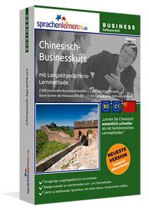 Business Chinesisch: Lernen Sie verhandlungsicheres Business-Chinesisch für Ihr Fortkommen im Beruf!