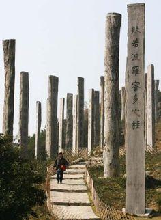 Serenity now ... Wisdom Path on Lantau island.Photo: AFP