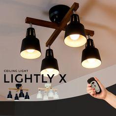 【楽天市場】【送料無料】リモコン付き シーリングライト LED・スポットライト 4灯 ライトリー・カイ[LIGHTLY X]ボーベル[beaubelle]|ダイニング用 食卓用 リビング用 居間用 6畳 8畳 おしゃれ 天井照明 照明器具 寝室 照明 間接照明 シーリング スポット ライト:おしゃれ照明・ライトのBeauBelle Track Lighting, Ceiling Lights, Decorations, Interior, House, Home Decor, Indoor, Home, Dekoration