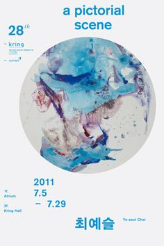 ye-seul choi, kring, kumho museum of art: designed by kim hyung-jin (workroom) : korean poster