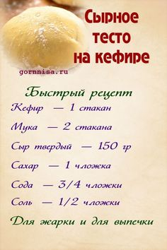Save the layout in your cookbook so you do not lose it Images, Russia Food, Russian Pastries, Pastry Display, Borscht Soup, Famous Drinks, Sour Cream Sauce, Seafood Dishes, Saveur, Bread Baking