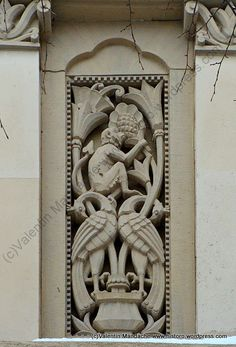 Neo-Romanian style Garden of Eden as jungle scene representation, Bucharest
