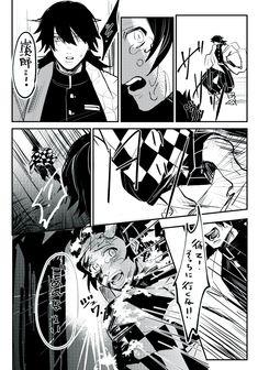Kimtesu no yaiba Anime Angel, Anime Demon, Demon Hunter, Horror Comics, Disney And More, Slayer Anime, Anime Ships, Disney Cartoons, Aesthetic Anime