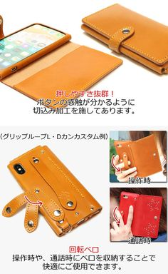 Diy Home Crafts, Pretty Good, Leather Working, Small Bags, Iphone6s Plus, Leather Wallet, Iphone 6, Phone Cases, My Style