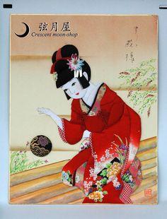 """Japanese picture, Kurumi-eくるみ絵 4 """"まりと殿様ーMari & Tonosama"""
