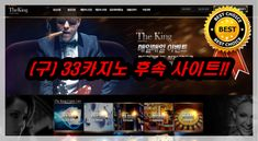 33카지노 https://custory.com/33casino/