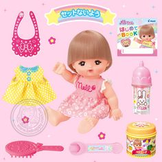 Mell Chan - Meal Time Set