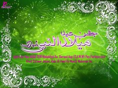 Poetry: Eid-e-Milad-un-Nabi Urdu Shayari SMS with Greetings Images
