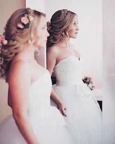 Причёска невеста