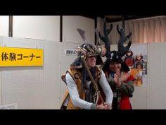 Let us Discover Otaki in Chiba, Japan (Portion 2) - http://japanmegatravel.com/let-us-discover-otaki-in-chiba-japan-portion-2/