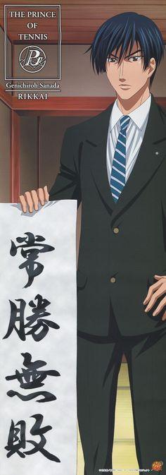 Sanada Genichiroh - Tennis no Ouji-sama - Image - Zerochan Anime Image Board Prince Of Tennis Anime, Character Group, Image Boards, Animation, Manga, Boys, Larger, Cosplay, Tennis
