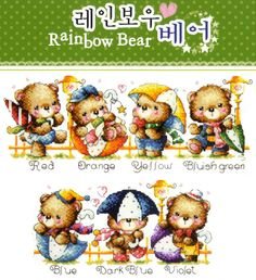 - A new leaflet never used. Cross Stitch Books, Cross Stitch Patterns, Stitch 2, Pattern Books, Cross Stitching, Projects To Try, Teddy Bear, Kawaii, Rainbow