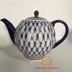 Russian Imperial Porcelain Teapot 2000ml by ImperialPorcelainMfg