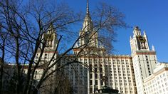 Moskva university MGU