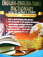 english to tamil dictionary book