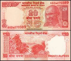 India 20 Rupees Governor Urjit Patel Prefix - 66D * Used Banknote   Sell Old Coins, Money Notes, Rich Money, Coins For Sale, World Coins, Bank Of India, Mahatma Gandhi, The Twenties, Vintage World Maps