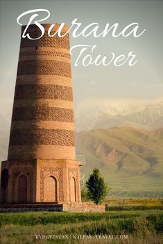 Circular, sun-drenched rooftop: Burana Tower in Kyrgyzstan is one of the prominent architectural highlights of Central Asia. Travel to the tower is just 40 min away from Bishkek Travel Around The World, Around The Worlds, The Beautiful Country, Beautiful Places, Travel Goals, Travel Plan, Central Asia, Ultimate Travel, Asia Travel