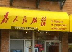 DON'T EAT HERE!!!