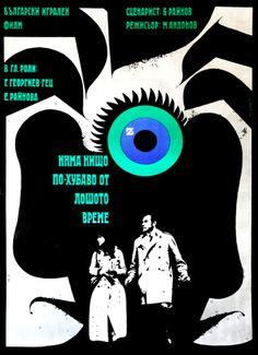 "Bulgarian Film Poster, 1 9 7 1. From ""SOCMUS"" Bulgarian graphic design from the socialist era 1944-1989."