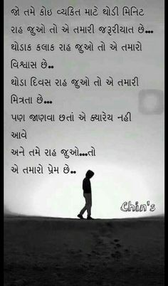 Gujarati Quotes, Osho, Good Morning, Thoughts, Feelings, Math, Movie Posters, Movies, Pearls