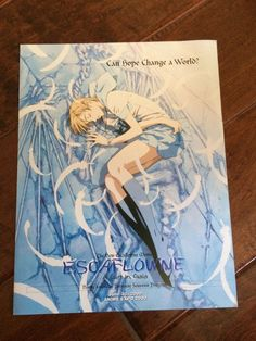 // Escaflowne Version: Movie // Type of item: Flyer // Company: Bandai // Release: ?? // Other notes: N/A //