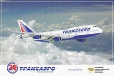 Transaero B747-400 Postcard