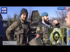 Война на Донбассе Переход на сторону Ополчения Обратная сторона баррикад...