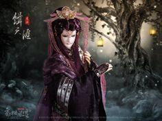 Pili Puppetry 霹靂布袋戲  http://drama.pili.com.tw/role/qitianya/