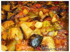 Εξαιρετική συνταγή για Ένα διαφορετικό μπριάμ. Ένα διαφορετικό μπριάμ με σως γιαουρτιού που θα λατρέψετε! Recipe by pinalaki