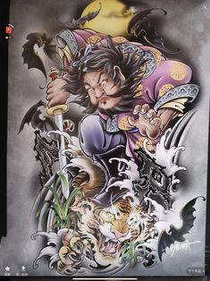 Asian Tattoos, Samurai Tattoo, Chinese Design, Irezumi, Doberman, Dragon Ball, Oriental, Japanese, Anime