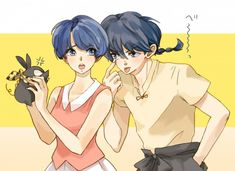 Ranma ½ ~They look a little grown up