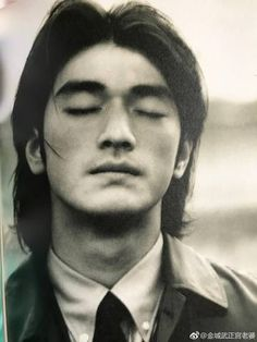 Takeshi Kaneshiro, Seven Years Old, Character Sketches, Neon Genesis Evangelion, Photo Reference, Asian Style, Male Beauty, Martial Arts, Character Inspiration