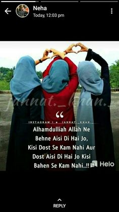 Sister Quotes Funny, Besties Quotes, Funny Attitude Quotes, Cute Funny Quotes, Best Friend Quotes, Crazy Girl Quotes, Girly Quotes, Dosti Quotes, Urdu Quotes