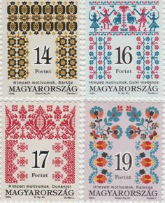 ハンガリーの刺繍切手