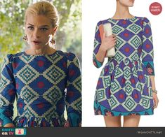 Lemon's geometric printed dress on Hart of Dixie.  Outfit Details: http://wornontv.net/46197/ #HartofDixie