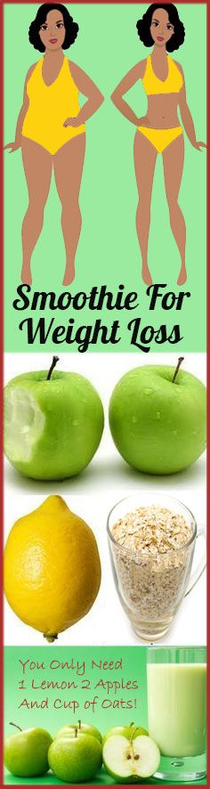 Use This Amazing And Simple Smoothie And Lose Kilograms Effectively! You Only Need 1 Lemon, 2 Apples And 1 Cup Of Oats! Healthy Tips, How To Stay Healthy, Healthy Recipes, Healthy Food, Easy Smoothies, Weight Loss Smoothies, Drinking Lemon Juice, Banana Drinks, Home Beauty Tips
