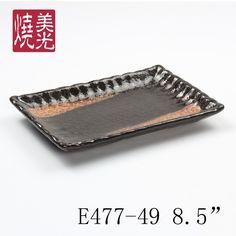 Japanese restaurant chinaware&porcelain plate E477-49   Size: length 8.5 inch