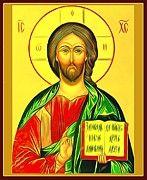 Jesus Christ Religious Art by Christian Art